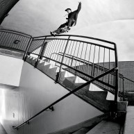 DC Shoes N2 Nyjah Huston, des performances inégalées