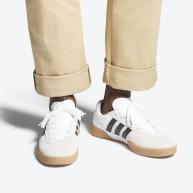 adidas-skateboarding-city-cup-chaussures-de-skate-1